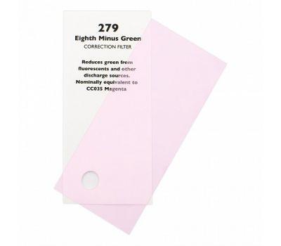 279 Eighth minus Green -  7,62m x 1,22m